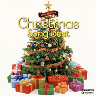 The music box selection Christmas song best [CD]