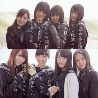 【メール便送料無料】AKB48 / タイトル未定(Type 3) (CD+DVD)(2枚組)