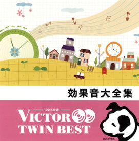 【国内盤CD】 効果音大全集[2枚組]