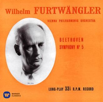Beethoven:교향곡 제 5번 「운명」&제7번 후르트베그라/ VPO[CD]