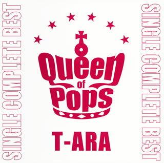 【メール便送料無料】T-ARA / T-ARA SINGLE COMPLETE&ANTHEM SONG 2CD BEST「Queen of Pops」(パール盤)[CD]