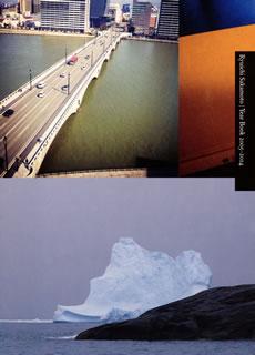 【メール便送料無料】坂本龍一 / Year Book 2005-2014[CD][2枚組]