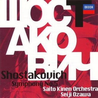쇼스타코비치:교향곡 제 5번/첼로 협주곡외 오자와 세이지/ BSO, 사이트우・키넨 o. [CD][2 매 셋트]