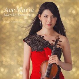 【国内盤CD】AVE MARIA(仮) 寺下真理子(VN) 松本望(P)