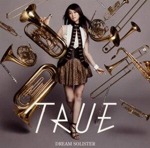 【国内盤CD】「響け!ユーフォニアム」OP主題歌〜DREAM SOLISTER / TRUE [CD+DVD][2枚組]