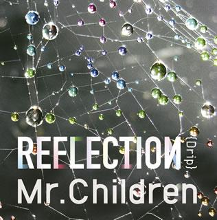 """【メール便送料無料】Mr.Children / REFLECTION""""Drip""""[CD]"""