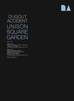 UNISON SQUARE GARDEN / DUGOUT ACCIDENT [CD+DVD] [Class three pieces] [the first shipment-limited board]