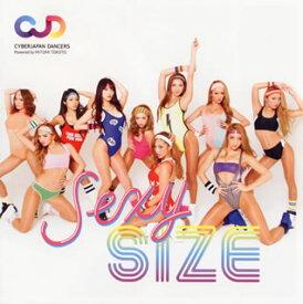 【国内盤CD】CYBERJAPAN DANCERS / CYBERJAPAN DANCERSエクササイズ CD&DVD「SEXY SIZE」(セクシサイズ)