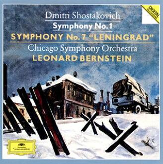 쇼스타코비치:교향곡 제 1번・ 제7번 「레닌그라드」번스타인/ CSO[CD][2 매 셋트][첫회 출하 한정반]