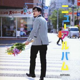 【国内盤CD】【ネコポス送料無料】DOTAMA/ニューアルバム