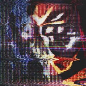 【国内盤CD】【ネコポス送料無料】「ニンジャスレイヤー フロムアニメイシヨン」〜ニンジャスレイヤー フロムコンピレイシヨン「殺」