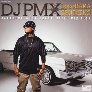 【メール便送料無料】DJ PMX / LocoHAMA CRUISING JAPANESE WEST COAST STYLE MIX BEST[CD]
