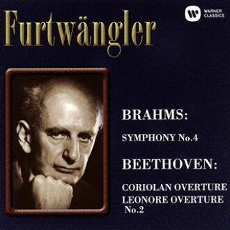 브람스:교향곡 제 4번외 후르트베그라/ BPO[CD]