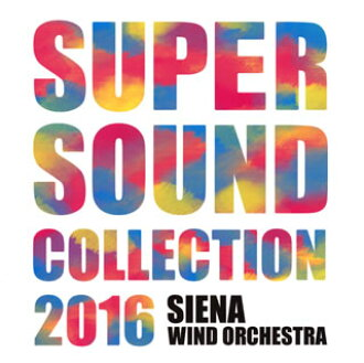 SUPER SOUND COLLECTION 2016西恩纳·窗o.[CD]