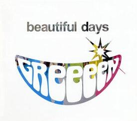 【国内盤CD】GReeeeN / beautiful days [CD+DVD][2枚組][初回出荷限定盤]【J2016/7/27発売】