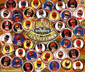 【国内盤CD】スーパー戦隊40作記念 TVサイズ主題歌集[3枚組]【J2016/9/7発売】