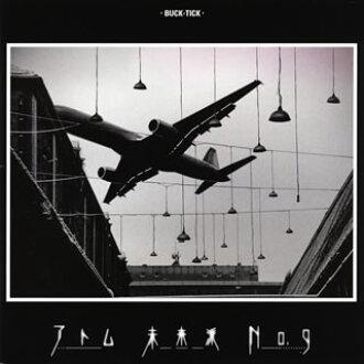 BUCK-TICK / atom futurism No. 9 [CD]