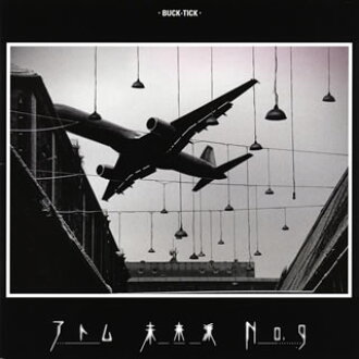 BUCK-TICK /아톰 미라이파 No. 9[CD]