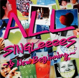 【国内盤CD】GReeeeN / ALL SINGLeeeeS〜&New Beginning〜[2枚組]【J2017/1/24発売】