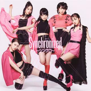【メール便送料無料】フェアリーズ / Synchronized〜シンクロ〜 [CD+DVD][2枚組]【J2017/3/1発売】