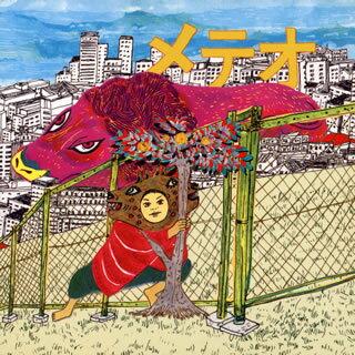【メール便送料無料】馬喰町バンド / メテオ[CD]【J2017/4/5発売】