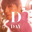 【メール便送料無料】D-LITE(from BIGBANG) / D-Day[CD]【J2017/4/12発売】