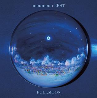 moumoon / moumoon BEST-FULLMOON- [CD+BD][3枚組]【J2017/3/22発売】