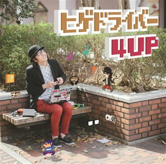 Mustache driver / mustache driver 4UP[CD]