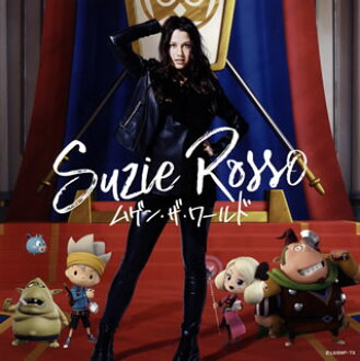 Susie rosso / ムゲン the world [CD+DVD] [Class two pieces]