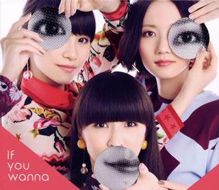 【メール便送料無料】Perfume / If you wanna [CD+DVD][2枚組][初回出荷限定盤]【J2017/8/30発売】