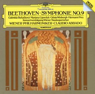 """貝多芬:交響曲第9個""""合唱""""阿巴多/VPO維也納國立歌劇院cho. 其他[CD]"""