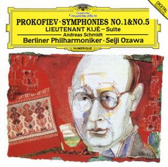 Prokofiev:交響曲第1個、第5個其他小澤征爾/BPO[CD]