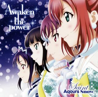 【メール便送料無料】TVアニメ『ラブライブ! サンシャイン!!』2期: Awaken the power / Saint Aqours Snow [CD]【J2017/12/20発売】