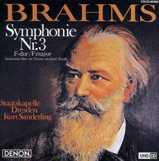 勃拉姆斯:出自交響曲第3個/海頓的主題的變奏曲Sanderling/德累斯頓·shutatsukapere[CD]