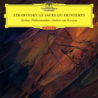 Stravinsky:발레 「봄의 제전」카라얀/ BPO[DVD][첫회 출하 한정반]