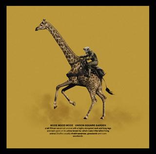 【メール便送料無料】UNISON SQUARE GARDEN / MODE MODE MODE[CD]【J2018/1/24発売】