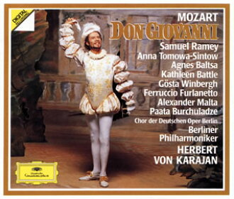 "Mozart: Opera ""Don Giovanni"" (all songs) Karajan / BPO トモワ = Shin cane (S) lei me (BR) et al. [CD] [Class three pieces]"