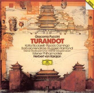 "Puccini: Opera ""two-run homer dot"" (all songs) Karajan / VPO Hendrix (S) et al. [CD] [Class two pieces]"