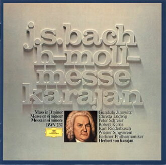 Johann Sebastian Bach: Association of music for mass ロ minor key Karajan / BPO Vienna comfort friend cho. Yano Vitz (S) Ludwig (A) シュライアー (T) et al. [CD] [Class two pieces]