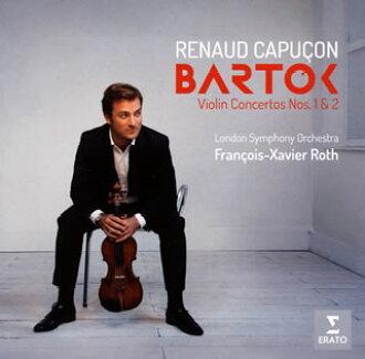 바르토크:바이올린 협주곡 제1&2차례 카퓨손(VN) 복권/ LSO[CD]
