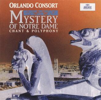 Mystery Orland consort et al. of Notre Dame [CD]