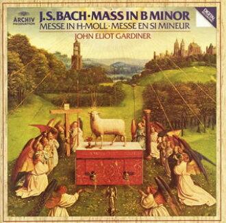 Johann Sebastian Bach: Music for mass ロ minor key BWV232 Gardiner / English baroque ソロイスツアージェンタ, Dawson (S) Evans (T) et al. [CD] [Class two pieces]