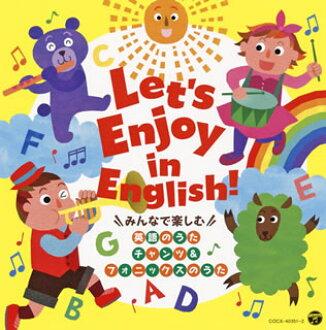 코롬비아킷즈 영어의 노래 포닉스(가)[CD][2 매 셋트]