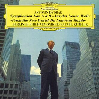 드보르자크:교향곡 제 8번・ 제9번 「신세계보다」크베릭크/ BPO[CD][첫회 출하 한정반]
