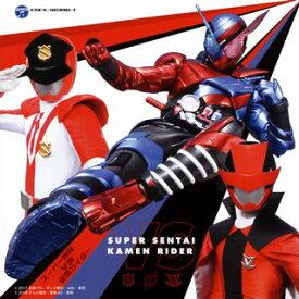 【国内盤CD】【ネコポス送料無料】CDツイン スーパー戦隊 VS 仮面ライダー[2枚組]【J2018/6/20発売】