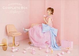 【国内盤CD】【送料無料】内田彩 / AYA UCHIDA Complete Box〜50 Songs〜 [CD+BD][4枚組][初回出荷限定盤]【J2018/7/18発売】