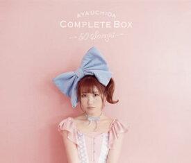 【国内盤CD】内田彩 / AYA UCHIDA Complete Box〜50 Songs〜[3枚組]【J2018/7/18発売】