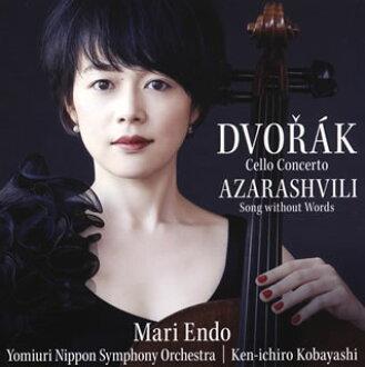 드보르자크;첼로 협주곡/아자라시비리;무언가 엔도 마리(VC)[CD]