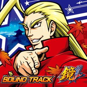 【国内盤CD】【ネコポス送料無料】「HEY!鏡」サウンドトラック【J2018/10/3発売】