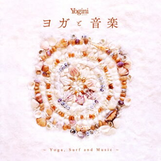 Yogini presents yoga and music - Yoga, Surf and Music ... [CD]
